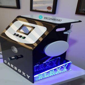 دستگاه کربوکسی الکسی دیسک